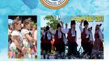 Фестивал на Цацата през юни