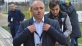Илиан Илиев: Ботев спечели с гол от засада, явно някой не иска нещата в Черно море да се получат