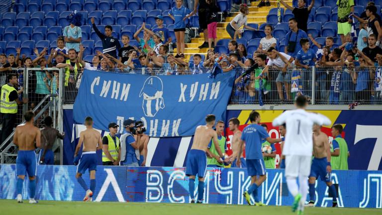 Феновете на Левски ще надъхат отбора преди реванша с АЕК