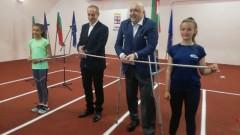 Министър Кралев откри обновената закрита писта за лека атлетика в Кюстендил