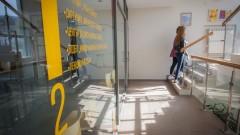 Научният екип на ВУЗФ предложи на Министерски съвет план от мерки за справяне с икономическата криза
