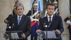 За сътрудничество в ЕС се обявиха Макрон и Джентилони