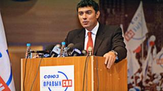 Руските десни издигат Немцов за кандидат-президент