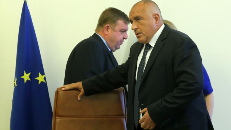 България дава 2,5 млн. лв. за бежанците в Турция