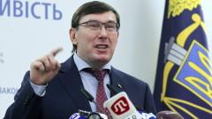 Ексглавният прокурор на Украйна: Няма причина за разследване на Байдън