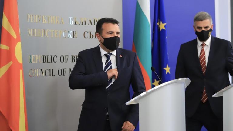 България твърдо поддържа перспективата на Северна Македония, както и на
