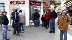 Финансовите министри от ЕС се споразумяха за Кипър