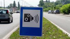 Камерите на Пътна полиция засекли 8726 случая на превишена скорост за 6 дни