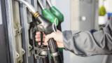 Сменят имената на бензина и дизела