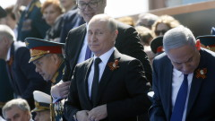 """Русия се """"перчи"""" с военна техника на парада за Деня на победата"""