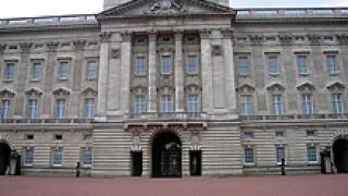 Предлагат на аукцион бельо на кралица Виктория