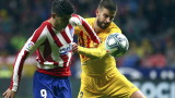 Барселона няма да рискува с Жерар Пике