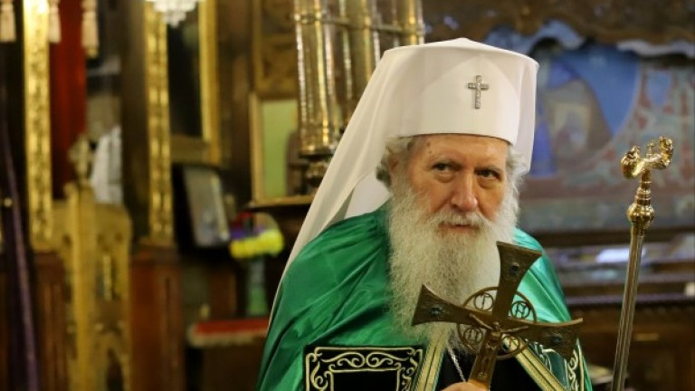 Патриархът: Нека не униваме