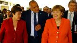 Даваме малко, но с голямо желание, увери Борисов хуманитарния форум в Истанбул