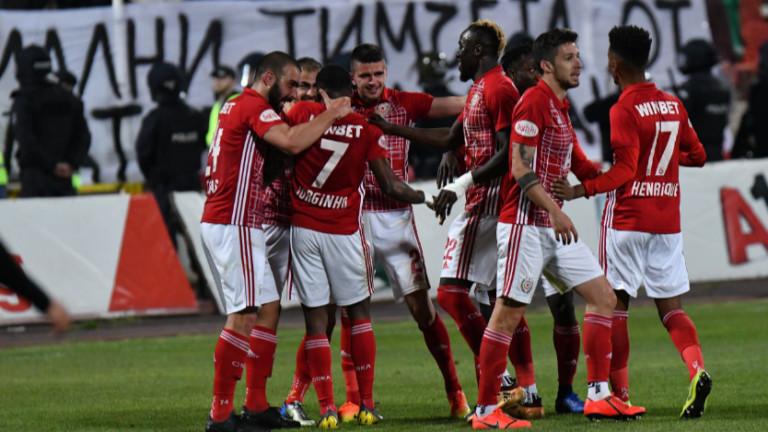 Ето противниците на ЦСКА в Лига Европа