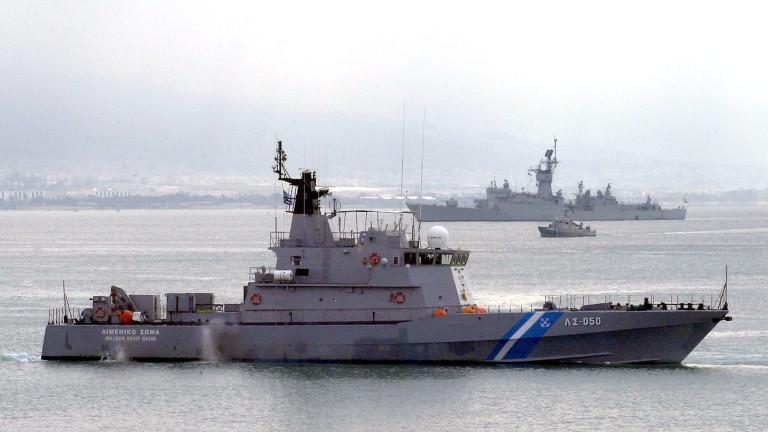 Гърция и Тунис провеждат съвместни военноморски учения
