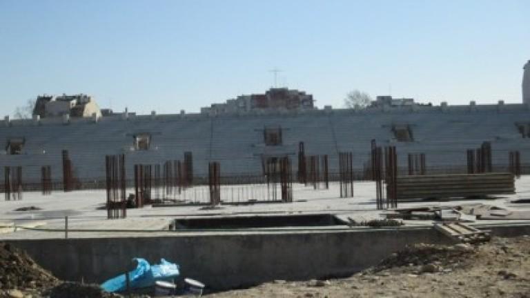От Ботев (Пловдив) разкриха подробности за Колежа