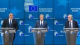 Постиженията на българското председателство: винаги споделят мъдростта на ЕК