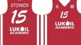 Лукойл със специална церемония за фланелката на Стойков