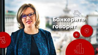 Теодора Петкова: България трябва да се стреми към безусловен ангажимент за приемане в ERM II