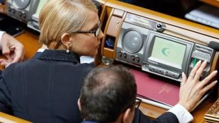 Тимошенко поиска ревизия на правителството на Яценюк