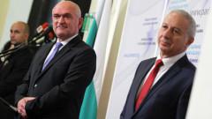 Приемането на закони не е състезание на сто метра, уверява Герджиков