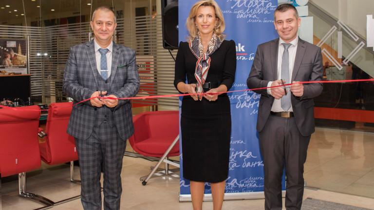 Fibank (Първа инвестиционна банка) откри нов офис в София, който