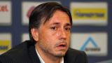 Феновете на Левски искат оставката на Иво Тонев