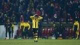 Андре Шурле отказа на Милан заради Фулъм