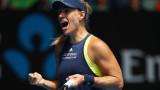 Анжелик Кербер победи Медисън Кийс за 51 минути на Australian Open