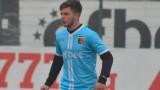 Играч на Локомотив (Пловдив) с повиквателна за България U18