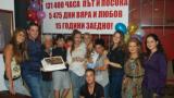Григор Димитров №1 за сезона