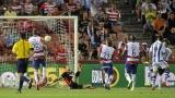 Реал Сосиедад с първа победа в Примера през сезона