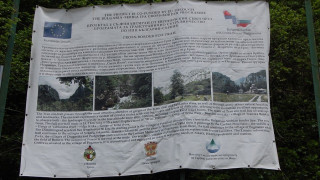 Община и НПО реконструират екопътака в ждрелото на р. Ерма