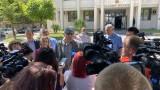 16 арестувани в Гоце Делчев по обвинение в дилърство, лихварство и незаконна търговия