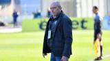 Илиан Илиев: Поздравявам футболистите, че показаха мъжество и изиграха мача както искахме