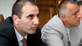 ГЕРБ призова за спиране на сделките с общински имоти