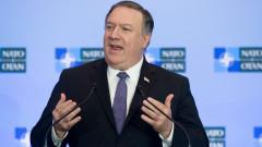 Помпео се надява на трета среща САЩ-Северна Корея