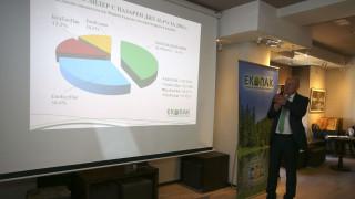 ЕКОПАК с 1.1 милиона лева инвестиция в нова инсталация в София
