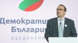 Мартин Димитров: Вървим към авторитарна държава с тайните арести