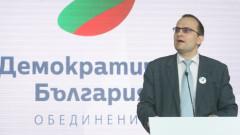 Мартин Димитров: ГЕРБ и БСП удариха малките играчи и цените на горивата скочиха
