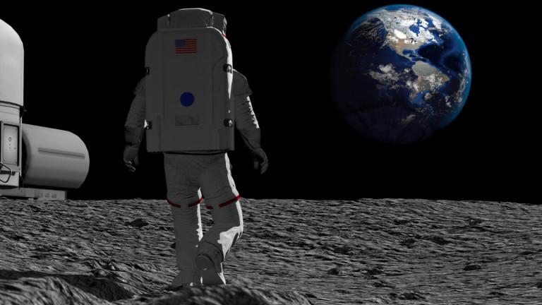 Човек на Луната - НАСА търси астронавти, приема заявления до 31 март