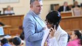 Депутатите промениха Закона за интеграция на хората с увреждане