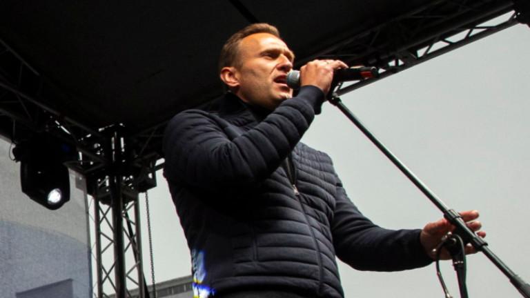 ФСР: Путин е отговорен за отравянето на Навални, нужно е международно разследване