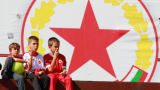 Феновете на ЦСКА почетоха Трифон (СНИМКА)
