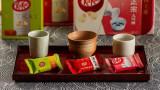 Как шоколадче направи революция в Япония