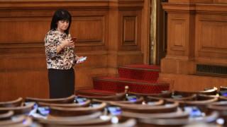 Депутатите днес няма да работят