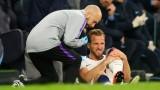 Тотнъм - Манчестър Сити 1:0, гол на Сон, Кейн се контузи!