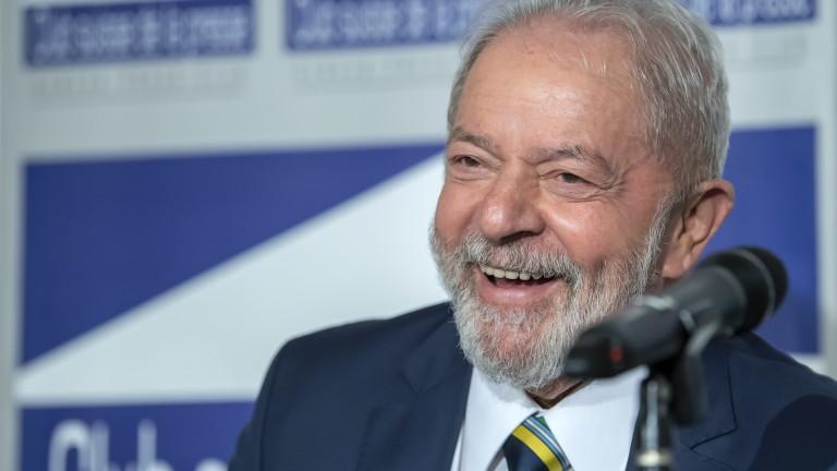 Лула да Силва окончателно оправдан, ще се бори за преизбиране