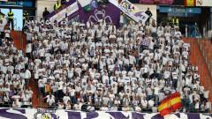 Феновете на Реал избухнаха: В криза сме, в суперкриза!